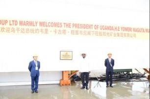 乌干达总统穆赛韦尼先生参观考察阳光矿业集团